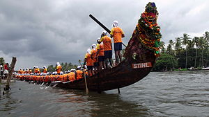 Nehru Trophy Boat Race 11-08-2012 1-44-39 PM.JPG