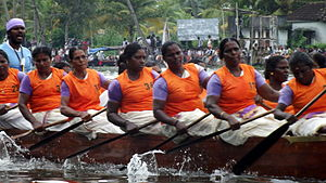 Nehru Trophy Boat Race 11-08-2012 2-57-41 PM.JPG
