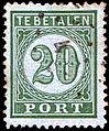 Netherlands Indies 1874 ScJ6.jpg