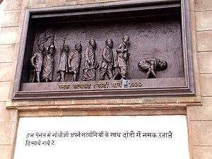 Statue of Mahatma Gandhi, Gandhi Maidan - Image: New Gandhi statue Patna 05