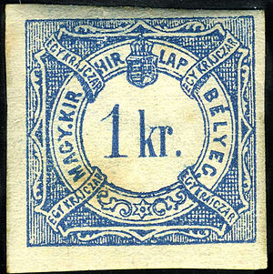 Postage stamps and postal history of Hungary - An 1886 newspaper stamp of Hungary.
