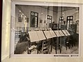 Newspaper and Magazines Room of Jingtang Library, 1933.jpg