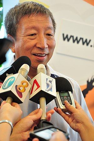 Ng Ser Miang - Image: Ng Ser Miang 2010Summer Youth Olympics 20090426