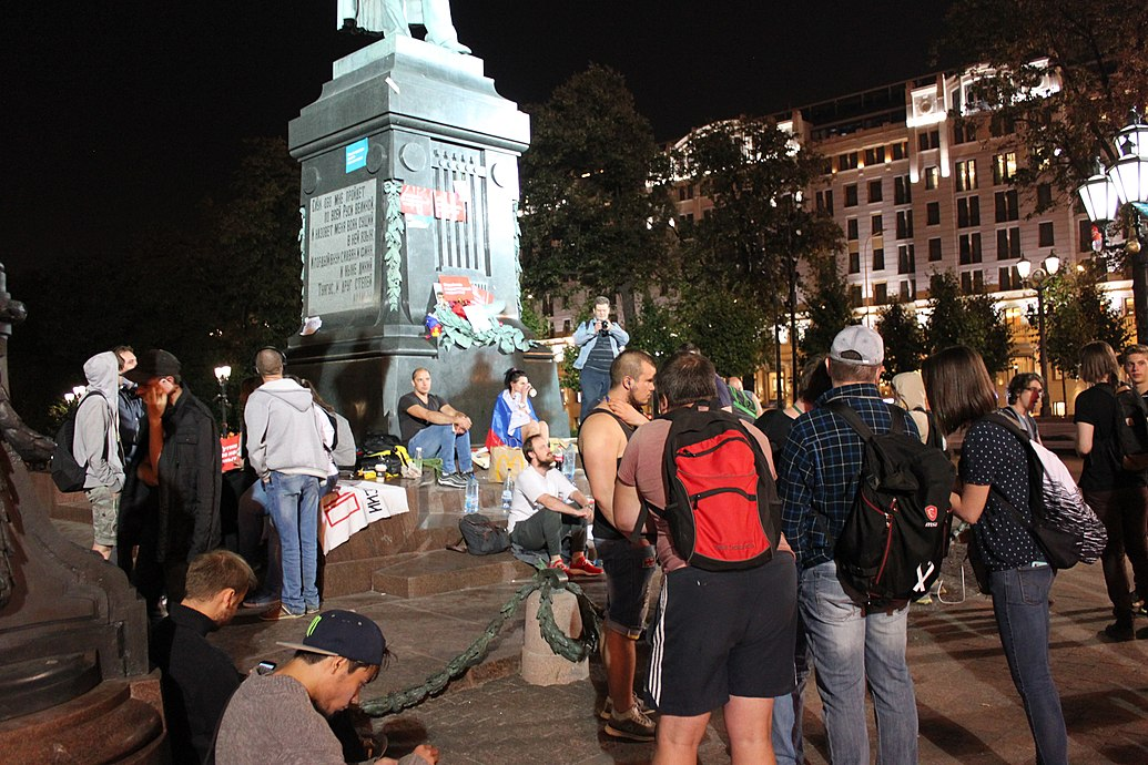 Night picket on Pushkin Square (2018-09-09) 24.jpg