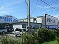 Niigata Airport Kyokushin Air Base.JPG