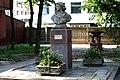 Nikitina monument kharkov.JPG