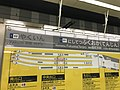 Nishitetsu-Fukuoka (Tenjin) Station Sign 2.jpg