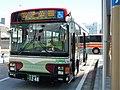 Nitto Kotsu 1248 at Kisarazu station.jpg