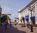 Nizhny Novgorod Bolshaya Pokrovskaya Street.jpg