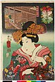 No. 27 Sesshu Itami sake 摂州伊丹酒 (Itami Sake from Sesshu) (BM 2008,3037.02122).jpg