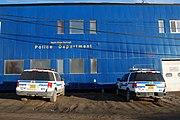 North Slope Borough PD