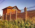 Novo-Irkutskiy, Irkutskaya oblast', Russia - panoramio (10).jpg