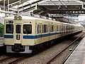 OER 5555 Haruhino 2.jpg
