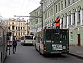 O Bus Saint Petersburg Russia Maintenance 20100919.JPG