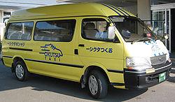 おくつタクシー