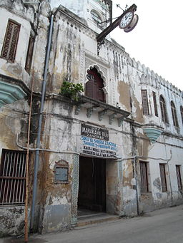 Old Court House Stone Town Zanzibar