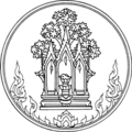 Old picture Seal Ayutthaya.png