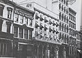 Olympic Theatre Broadwayhouston1875.jpg