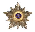 Order of three stars of Latvia (cut).png