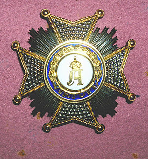 Order of Adolphe of Nassau - Plaque of a Grand Officer