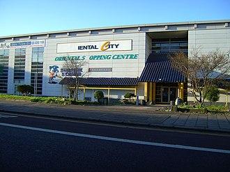 Oriental City - Entrance