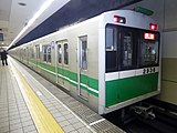 Osaka Subway 20 series 2936.jpg