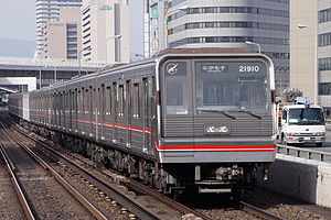 Osaka Subway Series New 20 JPN.jpg