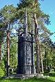 Oulu Cemetery Monument 2006 06 05.JPG