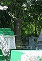 P1390553 !Копайгород, Могила гвардії-майора В. С. Мазура.jpg