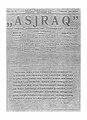 PDIKM 705 Majalah Asjraq No. 8-9 Tahun 1925.pdf