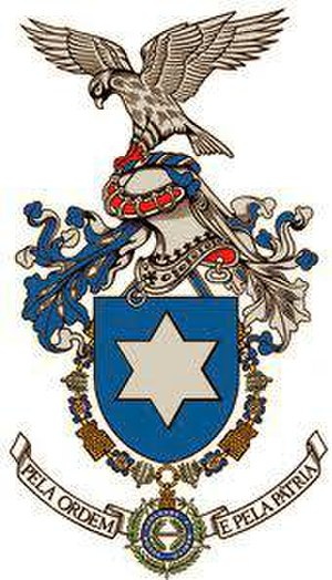 Polícia de Segurança Pública - Image: PSP logo