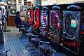 Pachinko in Fukuoka 20100718 3103.jpg