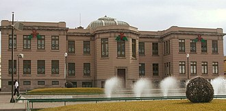 Museo Casa Chihuahua - Rear facade of the museum with fountains.