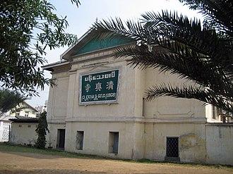 Panthays - Panthay mosque, Mandalay