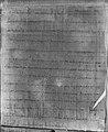 Papyrus MET 59270.jpg
