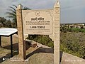 Paradise of Murals, Laxmi Temple, Orchha, Beautiful Architecture, Sculpture and Fresco Paintings 20210215 132535.jpg