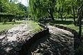 Parcul Herastrau, Gradina Japoneza 03.jpg