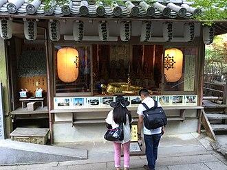 Parinirvana - Parinirvana Shrine, Miyajima, Japan