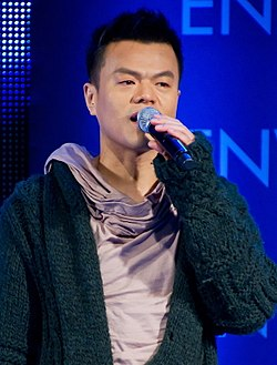 Park Jin-young (Founder of JYP Entertainment) in February 2011 from acrofan.jpg