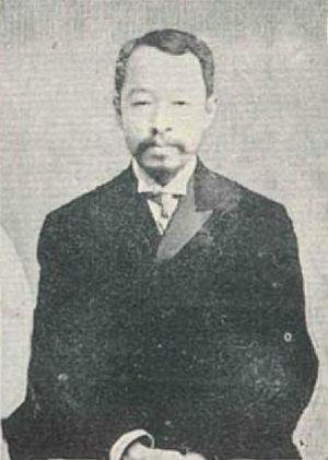 Bak Yeonghyo - Image: Park Yeong hyo Portrait