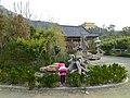 Park of Baifo Hill 32.jpg