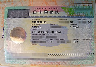 Working holiday visa - Japanese working holiday visa issued on a French passport in 2004.