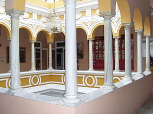 English: Courtyard, Ateneo de Sevilla. Español...