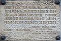 Pedagógusok Országos Szervezete Bp07 Dob62.jpg