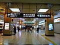 Pedestrain Deck Kyoto Station.JPG