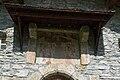 Peinture murale de la façade ouest de la chapelle Notre-Dame-de-Belleville (Hauteluce, Savoie, France).jpg
