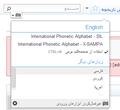 Persian Keyboard on jquery.ime.png