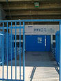 Petah Tikva Municipal Stadium13.jpg