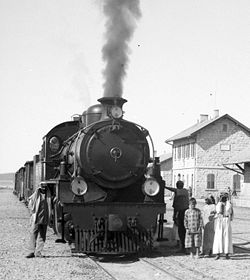 A pre-1920 photograph of the train station in Ma'an. The حجاز ریلوے is still operational today.