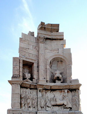 Philopappos Monument - A close-up view of the Philopappu Monument